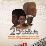 O MST rememora o dia Internacional da Mulher Negra, Latina e Caribenha com reflexão e luta.